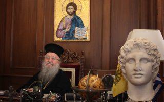 bishop-slams-plans-of-church-state-split