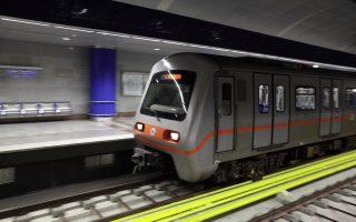 athens-metro-to-halt-at-11-p-m-on-friday