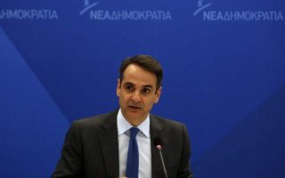mitsotakis-fyrom-deal-is-amp-8216-bad-amp-8217-recognizes-macedonian-ethnicity-and-language
