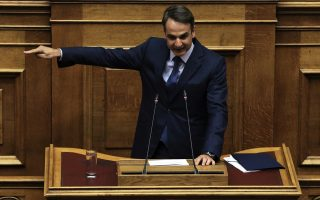 name-deal-sparks-acrimony-in-greece-fyrom