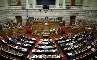 greek-parliament-votes-on-prior-actions-bill
