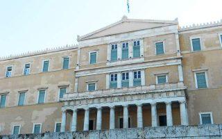greek-opposition-considers-filing-censure-motion-over-fyrom-name-deal