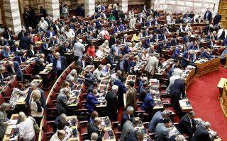 greek-parliament-passes-prior-actions-bill