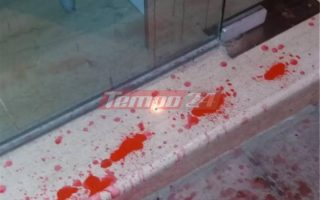 notary-amp-8217-s-office-in-patras-pelted-with-stones-and-paint