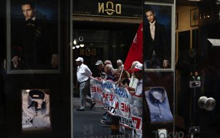 greek-pensioners-protest-cuts