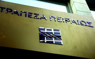 piraeus-bank-nears-deal-to-sell-npl-pack