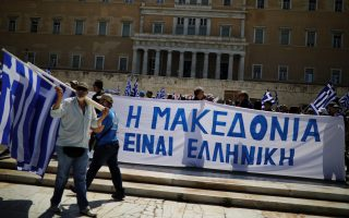 tales-of-the-macedonians