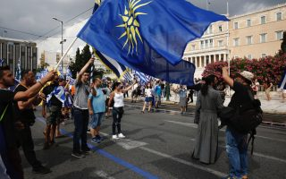 protest-held-in-athens-against-fyrom-name-deal
