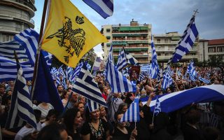 rallies-held-across-greece-over-amp-8216-macedonia-amp-8217-name-talks