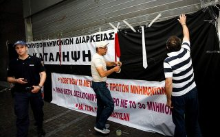 hospital-workers-protest-austerity-outside-ministry-with-tie-bedecked-banner
