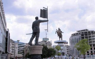 fyrom-says-agreement-with-greece-on-name-issue-not-finalized-yet