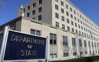 state-department-on-n17-hitman-amp-8217-s-furlough-amp-8216-terrorists-should-not-get-a-vacation-from-jail-amp-8217