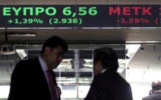 athex-stocks-advance-while-trading-remains-thin