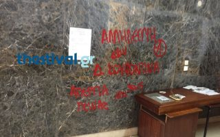 hellenic-american-union-offices-in-thessaloniki-targeted-by-anarchists