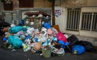 athens-trash-cleanup-begins-again