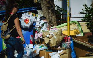 pledges-for-six-new-attica-landfills