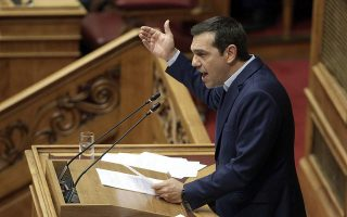 tsipras-says-expects-eurogroup-to-reach-solution-on-greek-debt