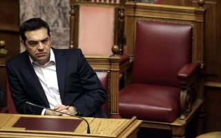greek-pm-to-address-parliament-on-name-deal-on-friday