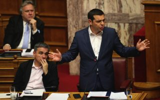 greece-clears-last-batch-of-reforms-needed-to-exit-bailout