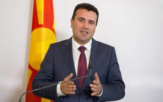 zaev-says-greeks-have-nothing-to-fear-from-fyrom