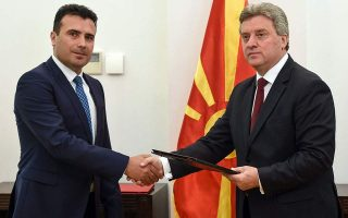 fyrom-pm-zaev-submits-full-text-of-agreement-to-president