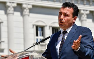 skopje-hints-at-more-delays-in-name-deal