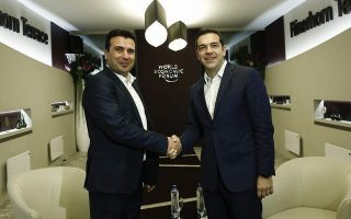 zaev-says-phone-conversation-with-tsipras-a-matter-of-days