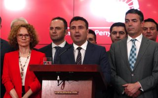 northern-light-fyrom-makes-name-change-deal-with-greece