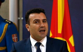 hundreds-of-protesters-join-rally-in-fyrom0