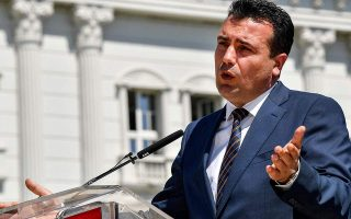 fyrom-pm-zaev-hopeful-of-end-to-name-dispute-with-greece
