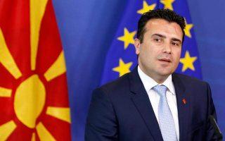 parliament-of-former-yugoslav-republic-of-macedonia-ratifies-name-deal