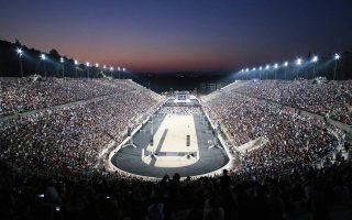 streets-to-close-around-panathenaic-stadium-on-wednesday-for-charity-concert