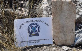 ancient-inscription-found-on-marble-slab-stashed-in-bag-of-rocks