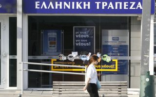 cypriot-parliament-approves-state-guarantees-in-co-op-deal
