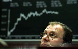 greek-bond-yields-rise-as-imf-says-long-term-debt-sustainability-uncertain