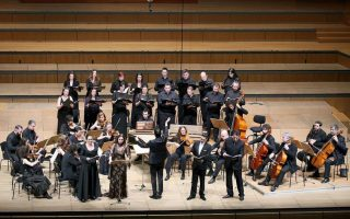athens-camerata-orchestra-appeals-for-financial-help