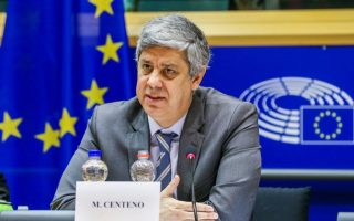 eurogroup-chief-dampens-hopes-of-fiscal-leeway-in-athens
