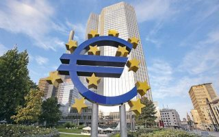ecb-lowers-emergency-funding-cap-for-greek-banks-to-8-4-bln-euros0