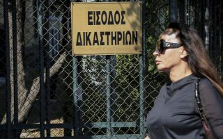 wife-of-tsochatzopoulos-walks-free-after-denying-link-to-bribery-case