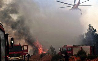 wildfire-rages-near-loutraki-peloponnese