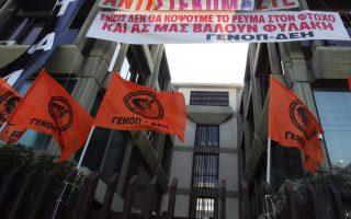 ppc-union-raises-its-level-of-opposition