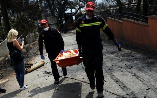 greek-fire-brigade-says-death-toll-in-wildfires-rises-to-740