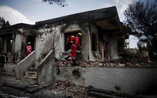 fyrom-offers-help-to-fire-hit-greece0