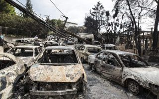 cyprus-offers-10-million-euros-to-greek-fire-victims