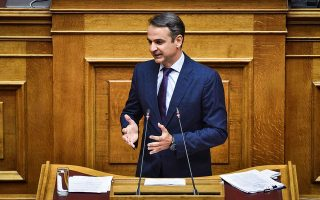 nd-leader-submits-proposal-to-halt-planned-pension-cuts