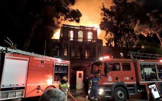 fire-destroys-former-war-museum-in-hania-crete