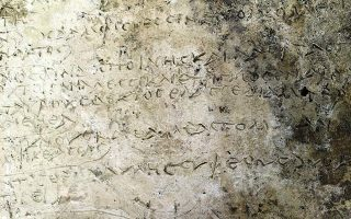 clay-plaque-found-at-olympia-hailed-as-oldest-written-record-of-odyssey