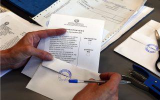 holding-referendums-in-fyrom-and-greece