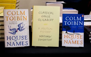 classical-greek-oligarchy-house-of-names-share-runciman-award