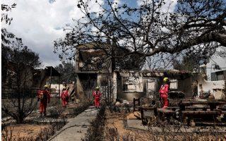 government-announces-relief-measures-for-attica-fire-casualties